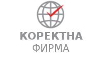 Correct Company for 2015
